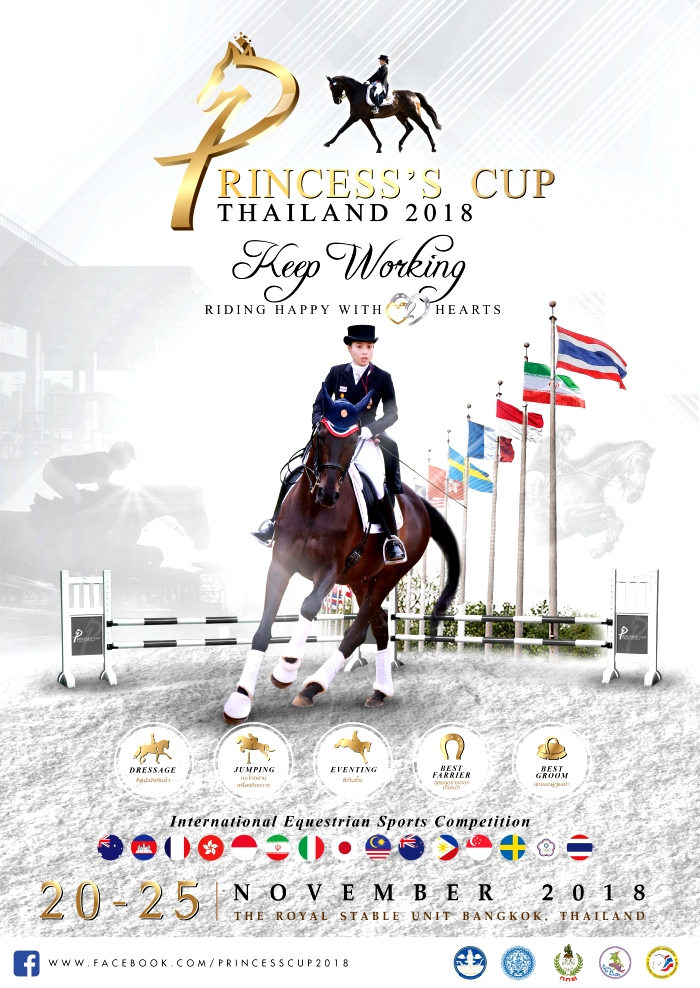 /home/www/ch7/htdocs/files/images/src/2018/11/02/58Poster-princess_cup_2018.jpg