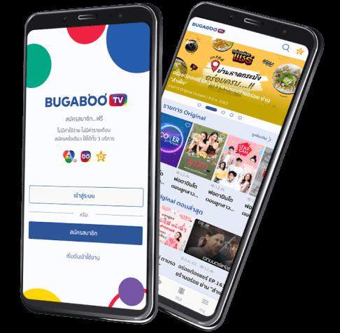 bugaboo app screenshot