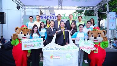 โครงการ พลังคนไทย ปันรักให้โลก รณรงค์คนไทยงดใช้ถุงพลาสติก